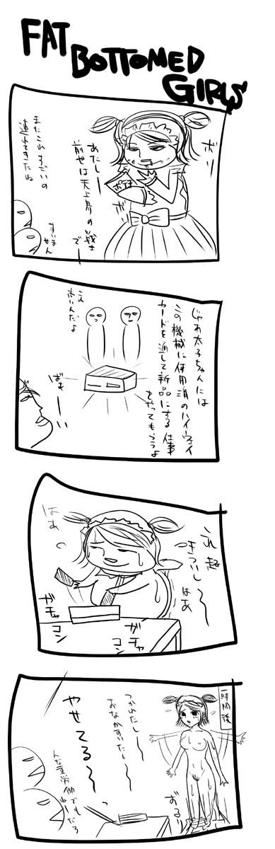kyou275.jpg