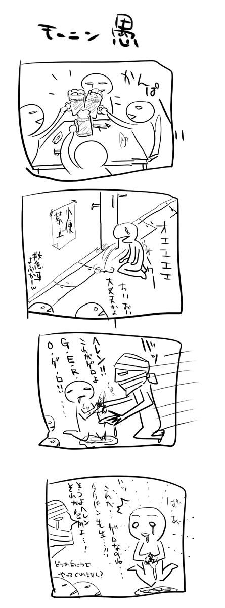kyou278-1.jpg