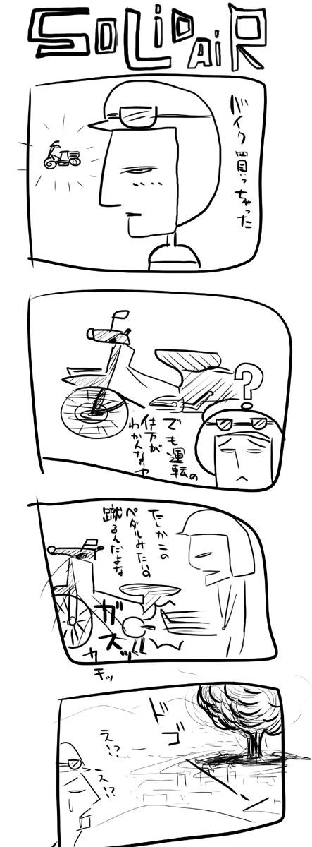 kyou280.jpg