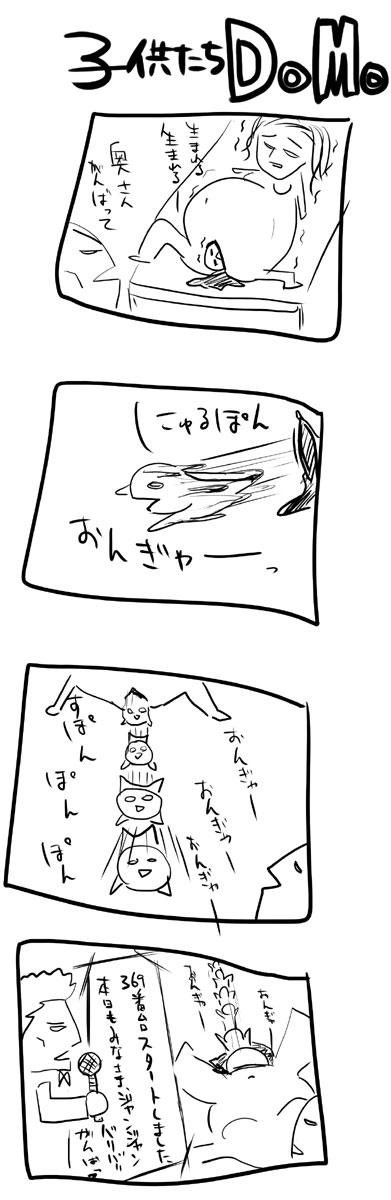 kyou281.jpg