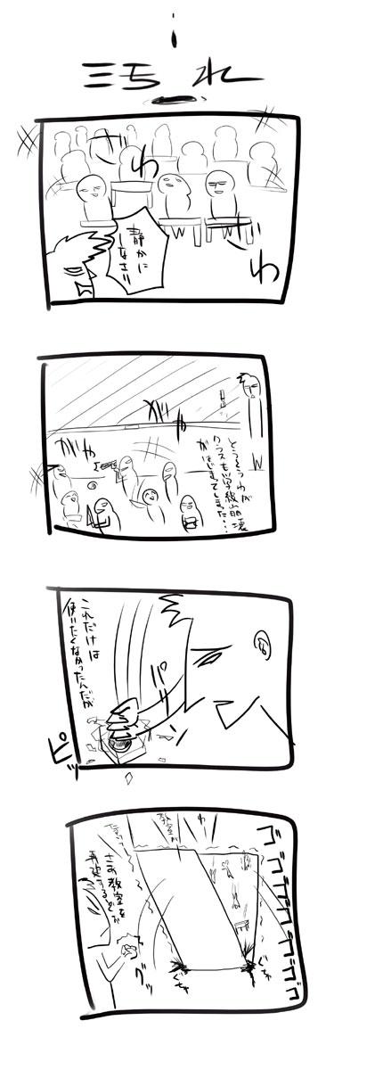 kyou282.jpg