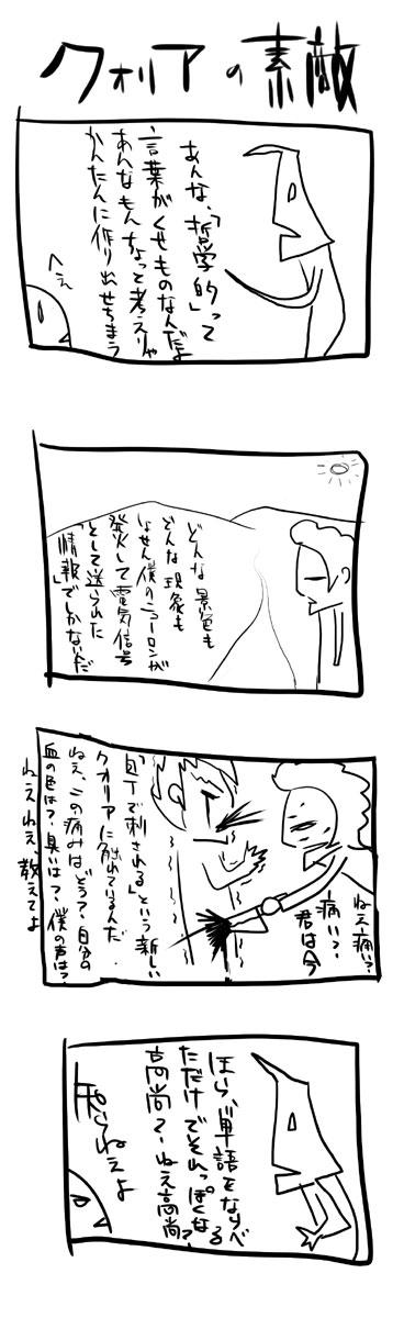 kyou284.jpg