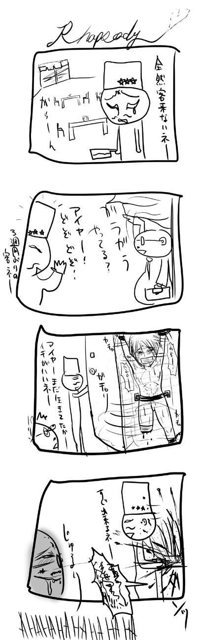 kyou316.jpg