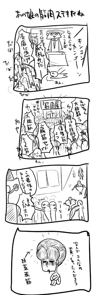 kyou319.jpg