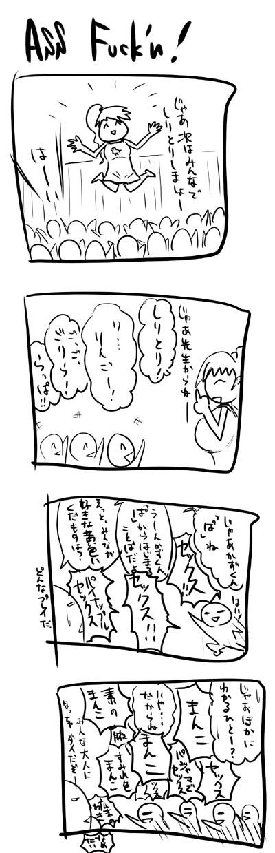 kyou320.jpg