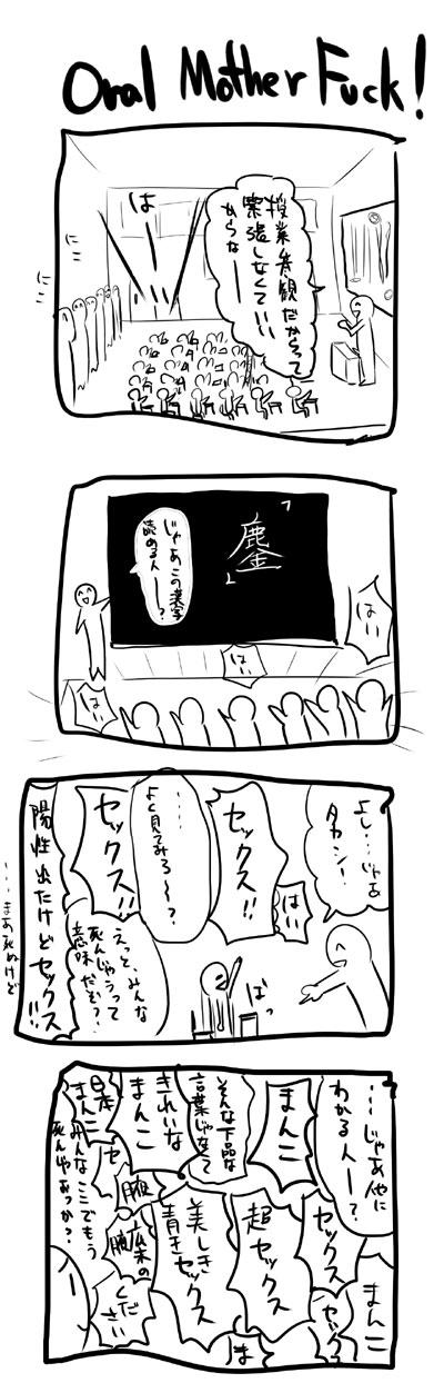 kyou321.jpg