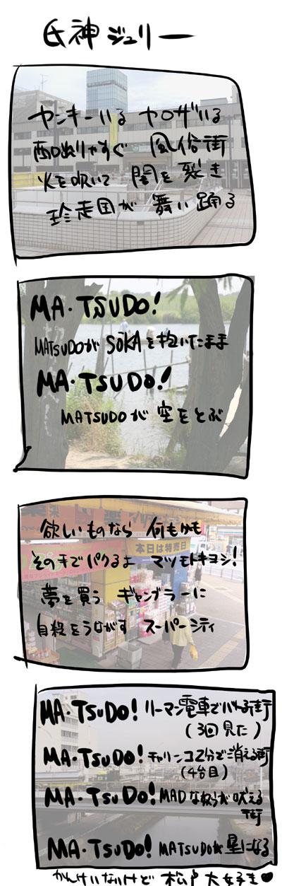 kyou322.jpg