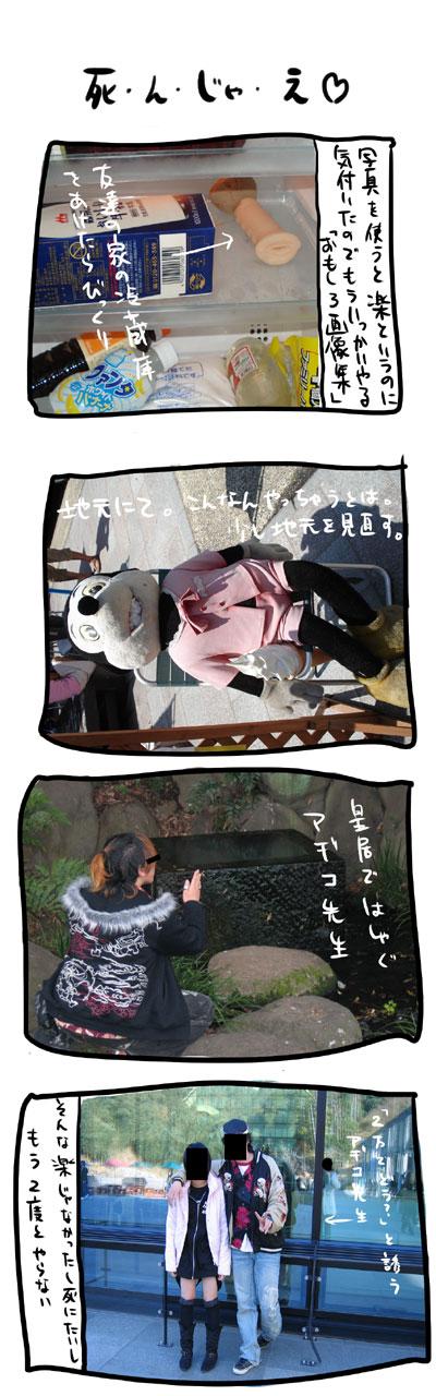 kyou324.jpg