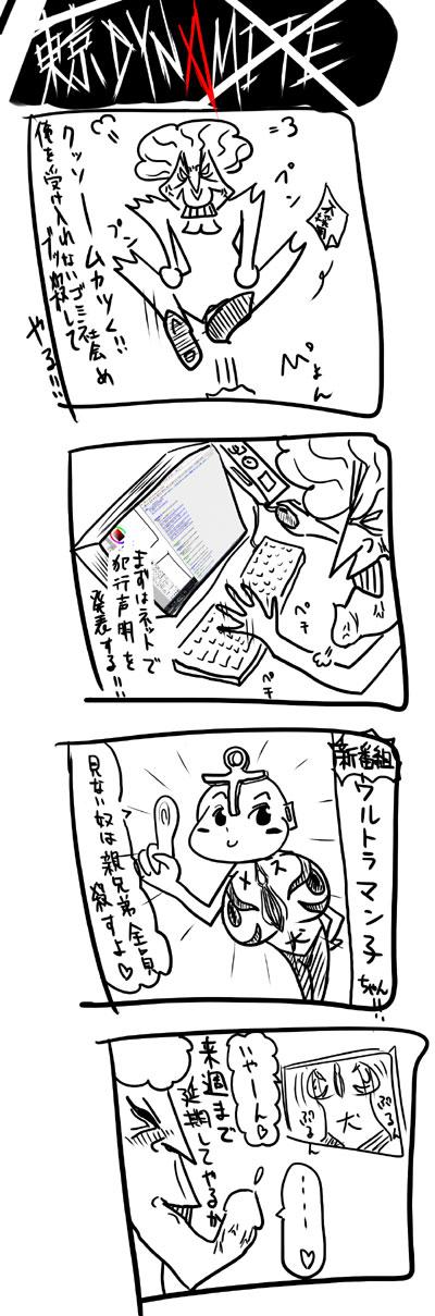 kyou325.jpg