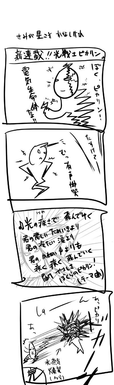 kyou327.jpg