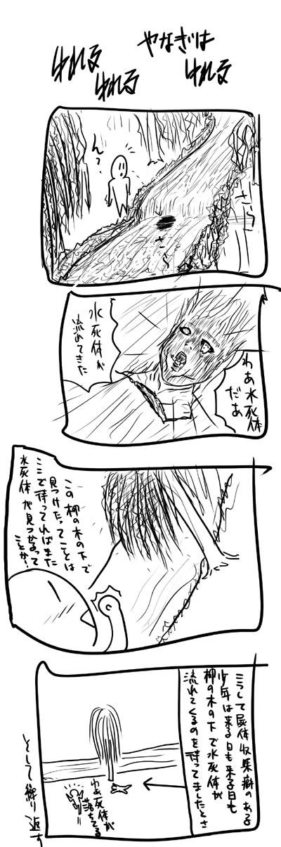 kyou328.jpg
