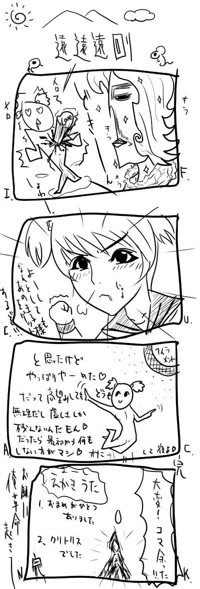 kyou329.jpg