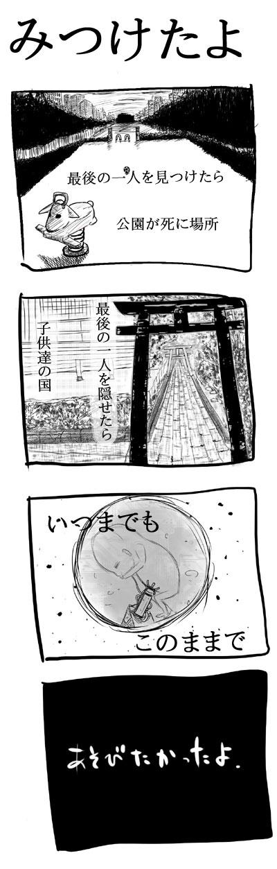kyou330.jpg