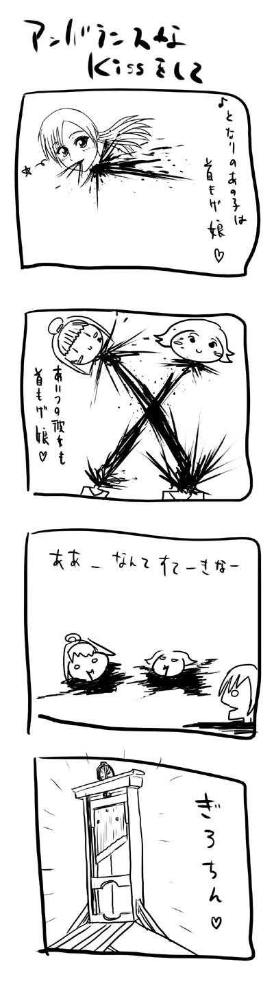 kyou331.jpg