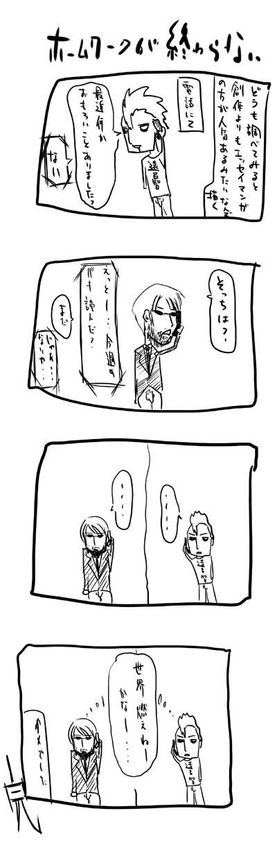 kyou332.jpg