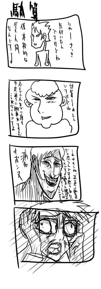 kyou333.jpg