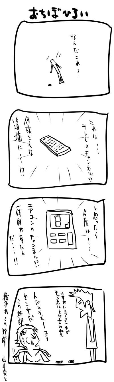 kyou334.jpg