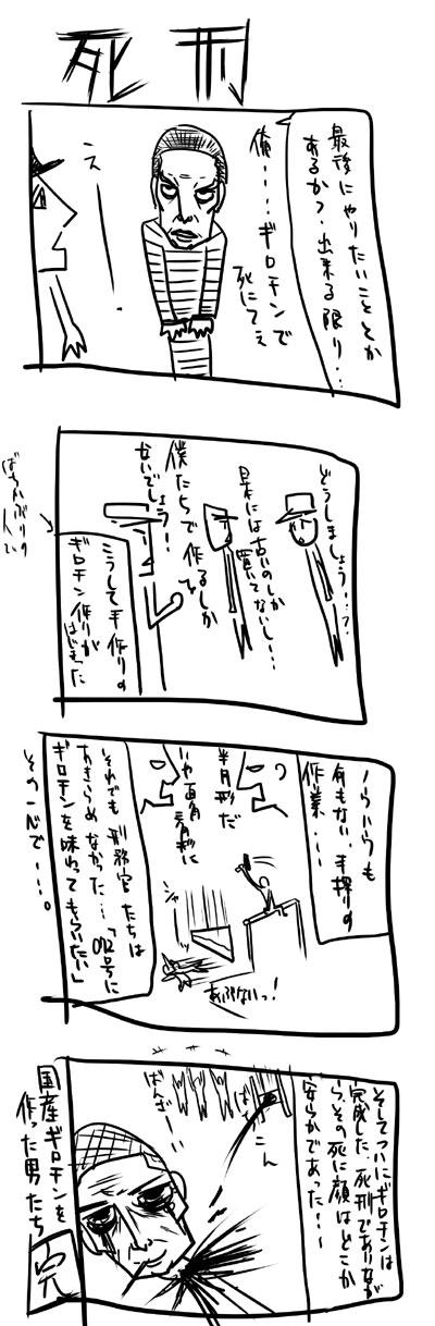 kyou335.jpg