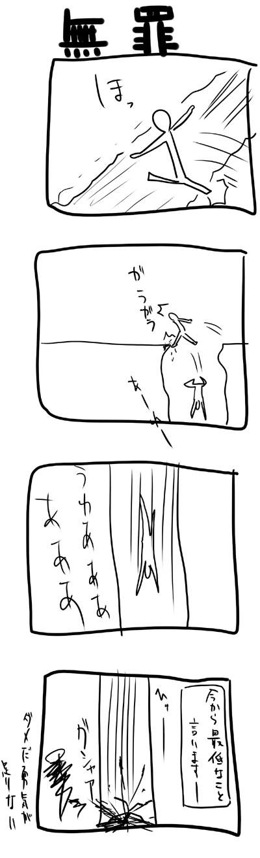 kyou336.jpg