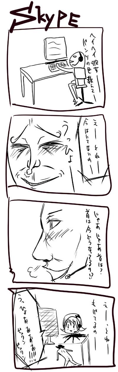 kyou338.jpg