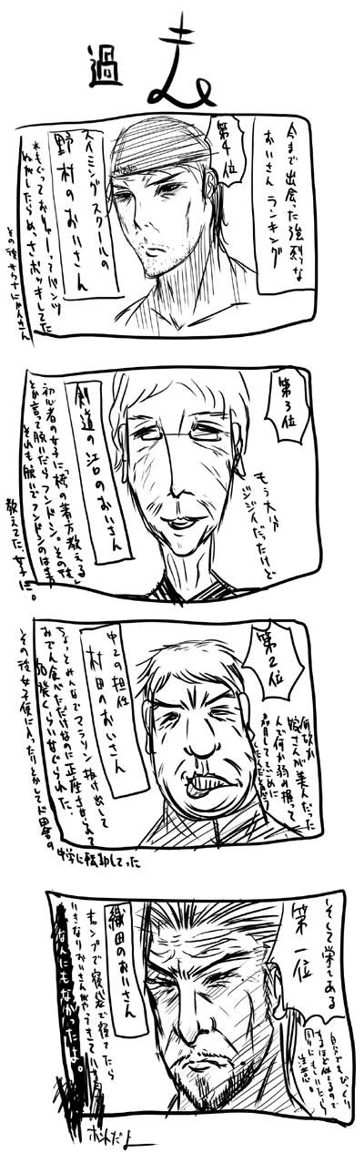 kyou339.jpg