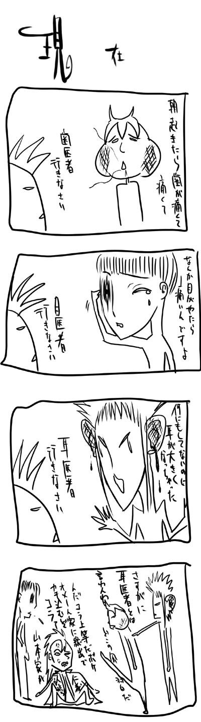 kyou340.jpg