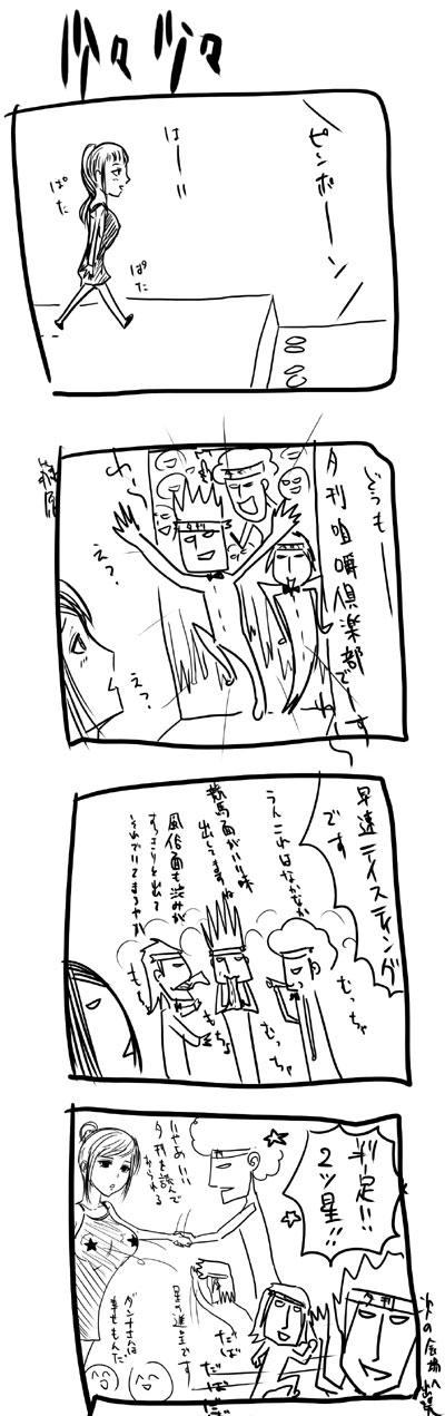 kyou341.jpg
