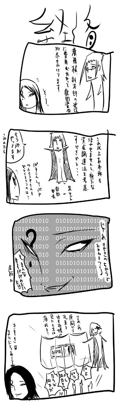 kyou344.jpg