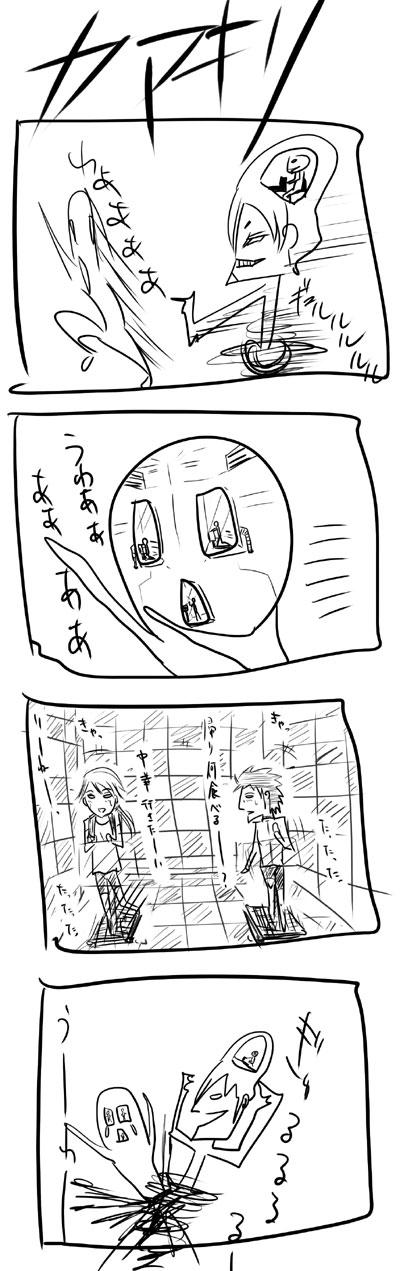 kyou345.jpg