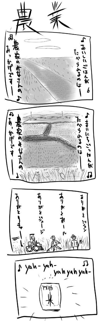 kyou351.jpg