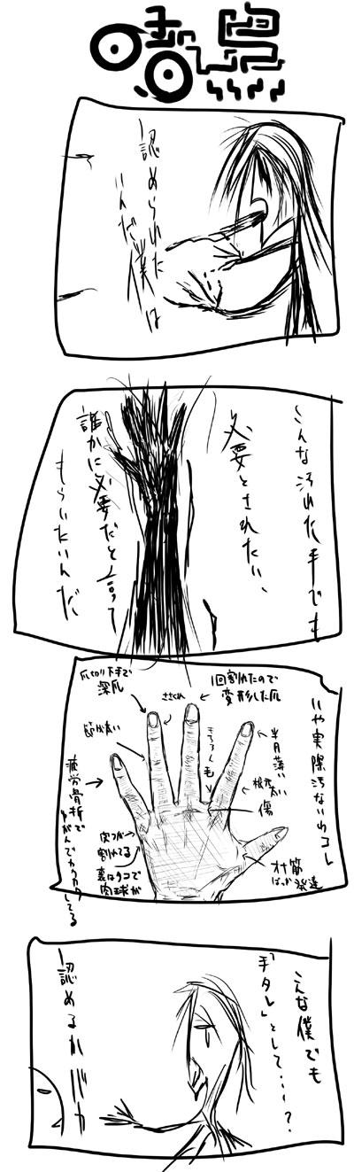 kyou352.jpg