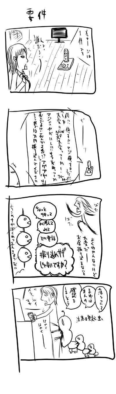 kyou353.jpg
