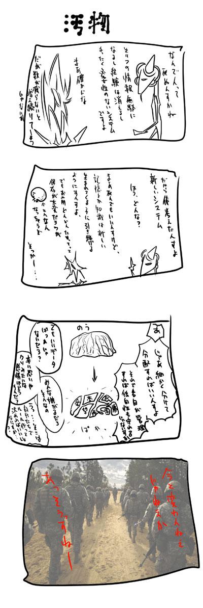 kyou354.jpg