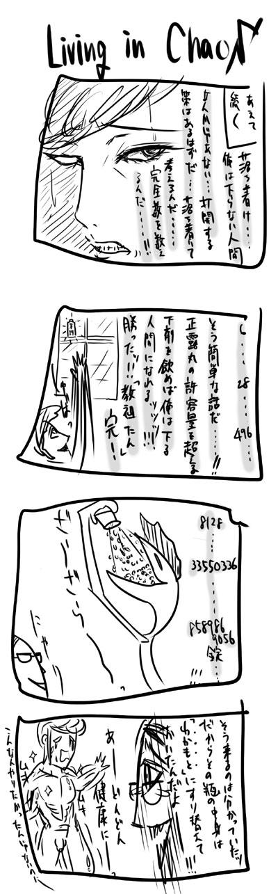 kyou356.jpg