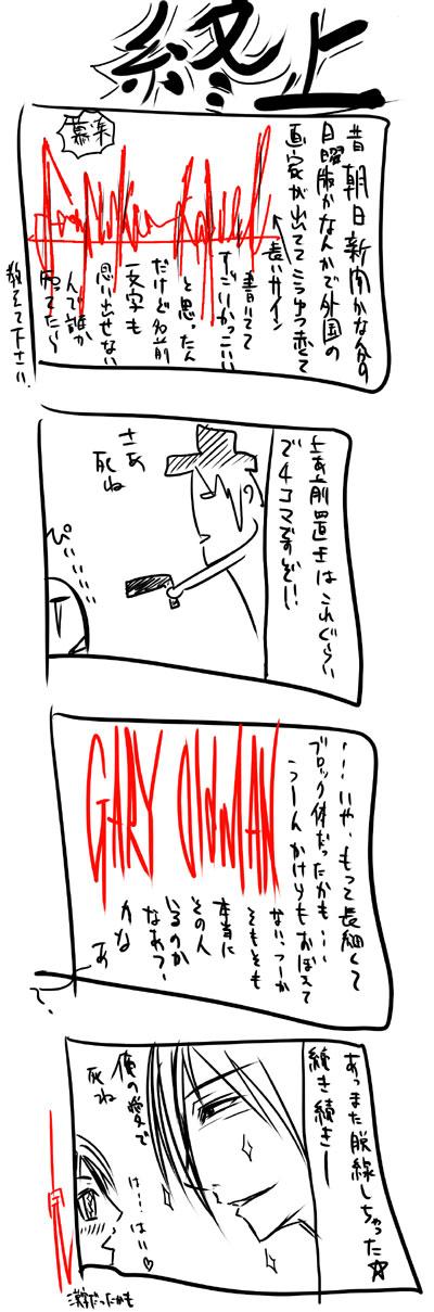 kyou359.jpg