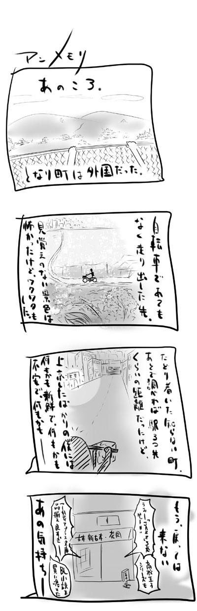 kyou361.jpg