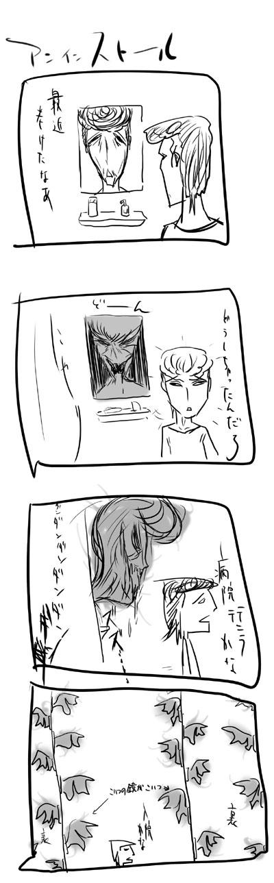 kyou362.jpg
