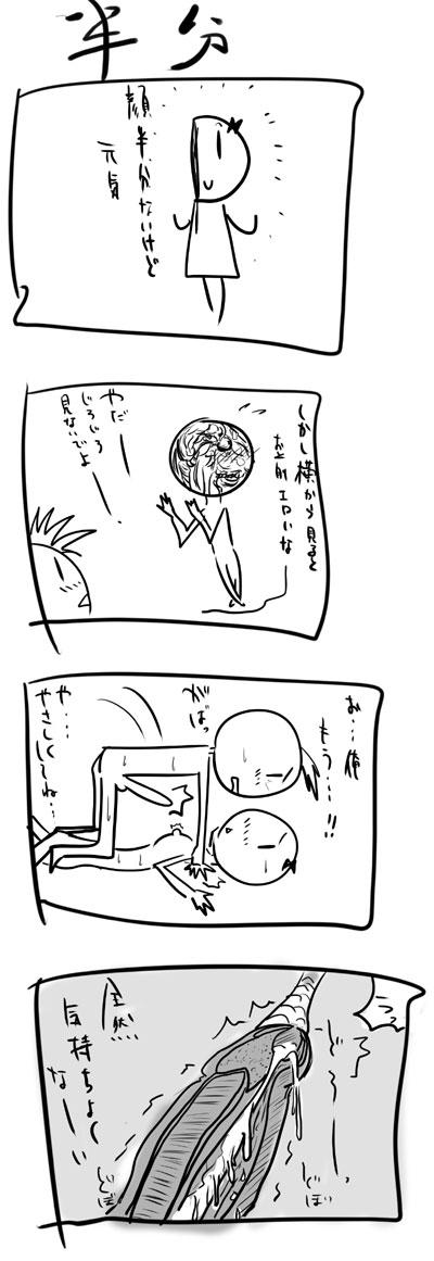 kyou363.jpg