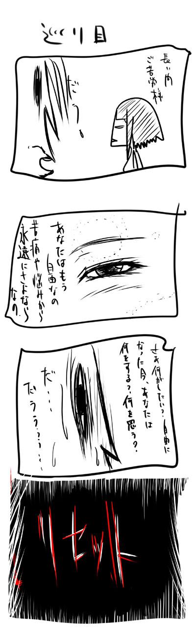 kyou364.jpg