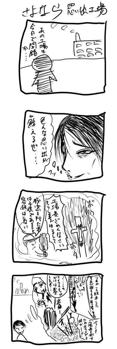 kyou52.jpg