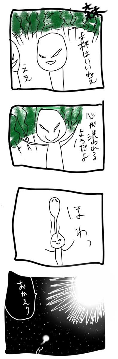 kyou54.jpg