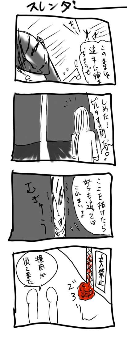 kyou56.jpg
