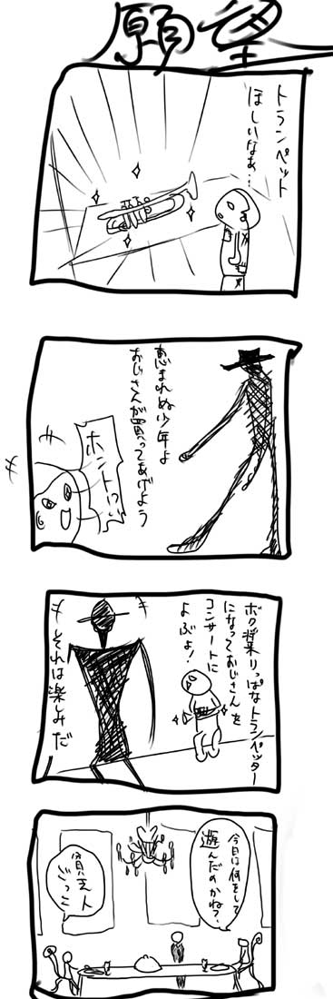kyou59.jpg