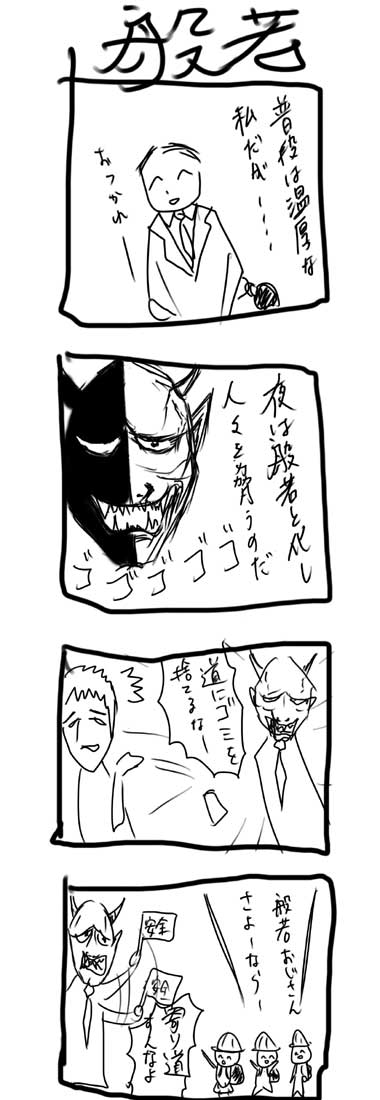 kyou61.jpg