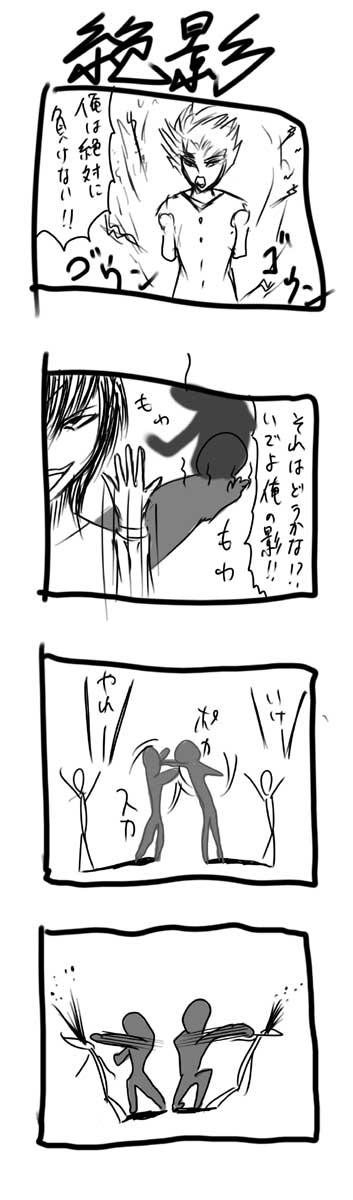kyou62.jpg