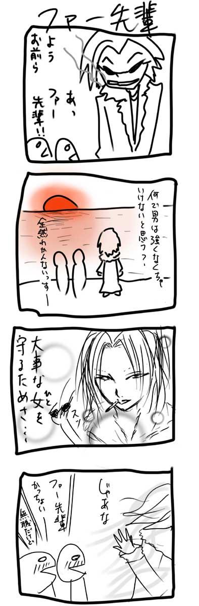 kyou64.jpg