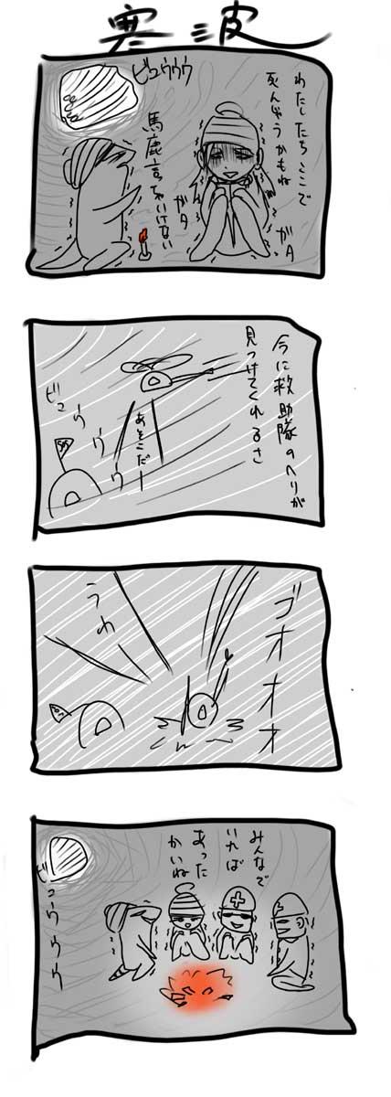 kyou65.jpg