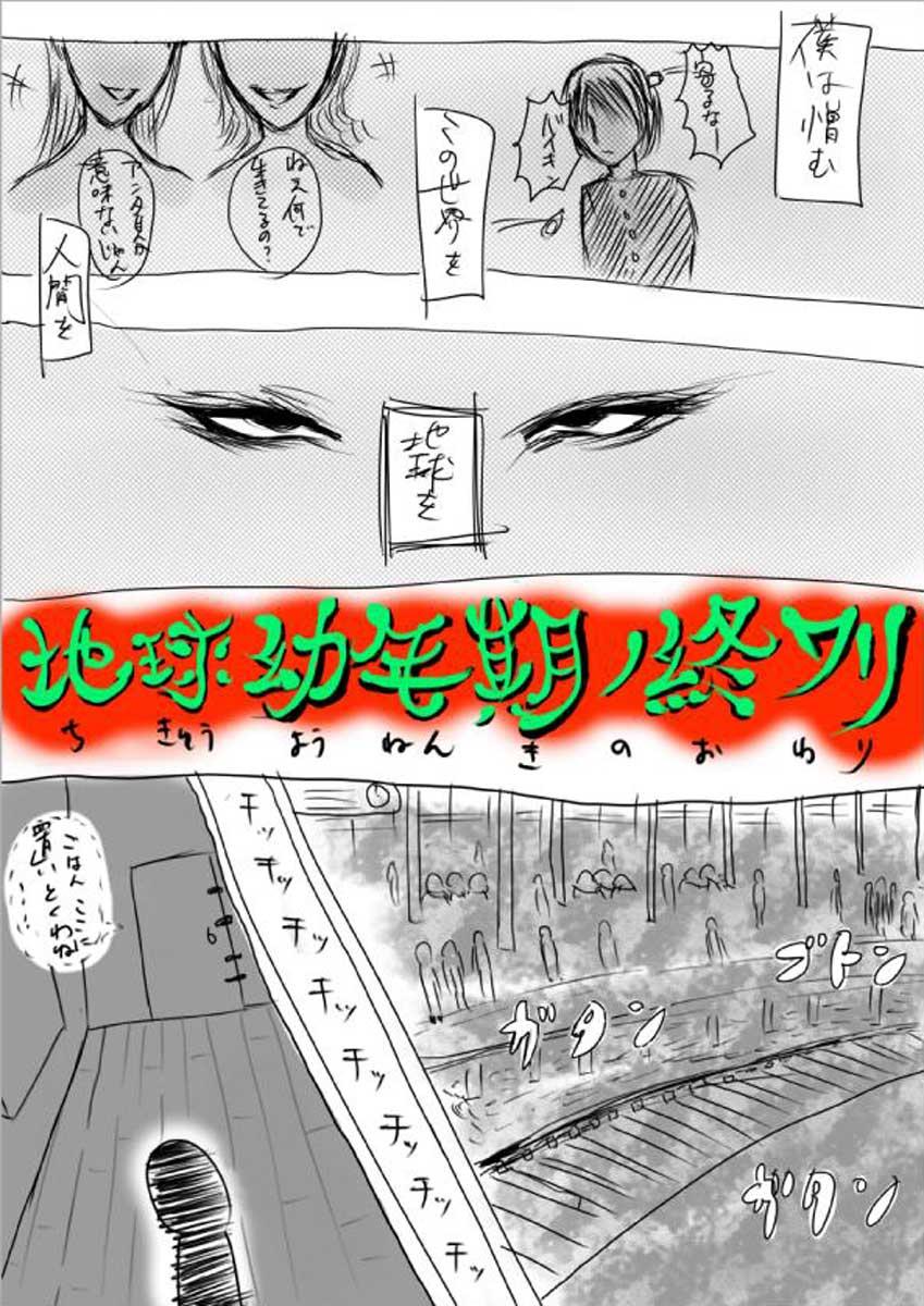 kyou66.jpg