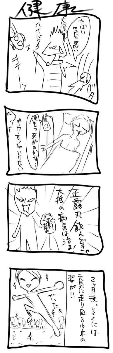kyou69.jpg