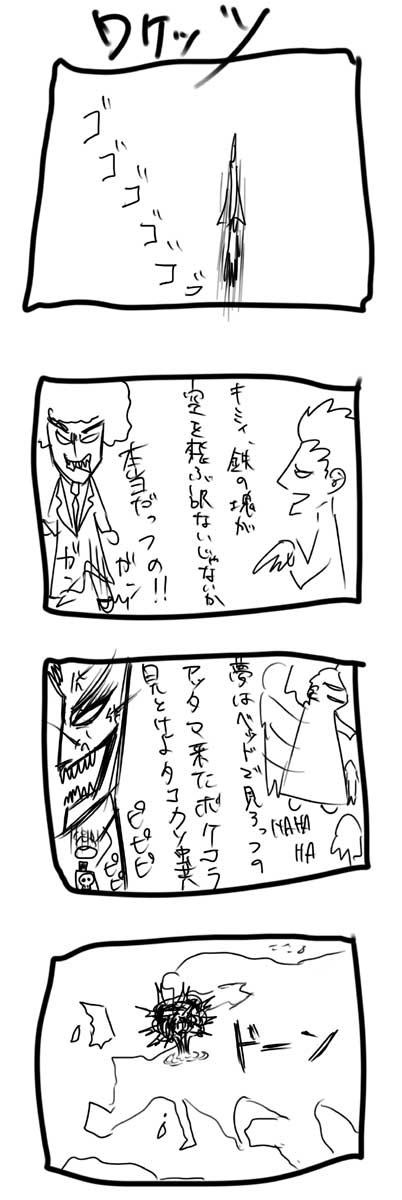 kyou70.jpg